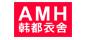 AMH/AMH