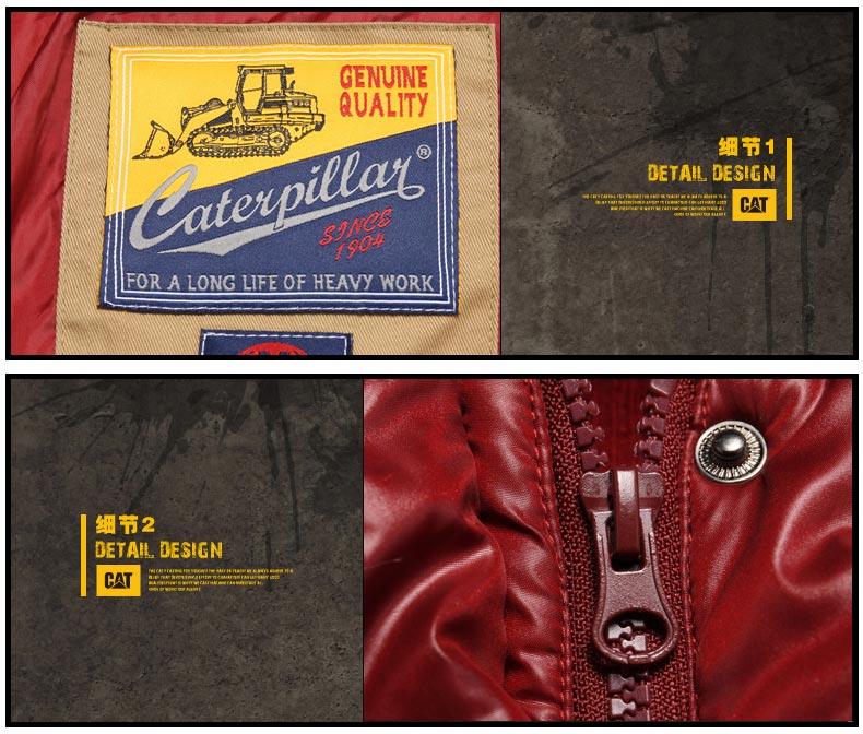 CAT/卡特 专柜同款 女装暗红色羽绒服CB3WODJK617F29