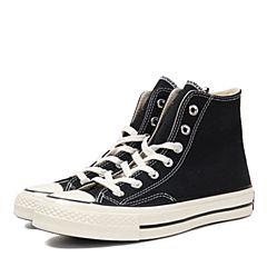 CONVERSE/匡威 2018新款ALL STAR'70复古男子硫化鞋142334C(延续款)
