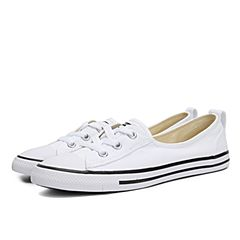 CONVERSE/匡威 2018新款薄底款式女子硫化鞋547167C(延续款)