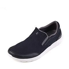Crocs卡骆驰 男子 春夏专柜同款 塞尔王帆布便鞋黑色/珍珠白 旅行 便鞋 休闲鞋203051-069