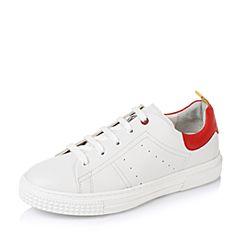 Hush Puppies/暇步士专柜同款白/红色牛皮/羊皮系带运动风男休闲鞋小白鞋板鞋H5H25CM6
