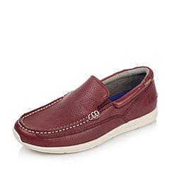 Hush Puppies/暇步士春季专柜同款红色牛皮男休闲鞋H4U22AM6