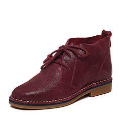Hush Puppies/暇步士冬季专柜同款红色牛皮简约纯色女休闲靴05490DD6