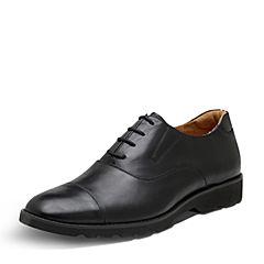 Hush Puppies/暇步士2017春季专柜同款黑色小牛皮商务休闲系带男皮鞋单鞋H6E21AM7