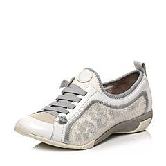 Hush Puppies/暇步士2017专柜同款春季银白色牛皮时尚舒适楦型运动风女休闲鞋HCM43AM7