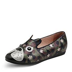 Hush Puppies/暇步士秋季新款专柜同款绿色羊皮铆钉女休闲单鞋狗狗鞋系列HAV29CM7