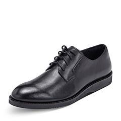 Hush Puppies/暇步士2017秋季新款黑色牛皮系带舒适商务男皮鞋H6J23CM7