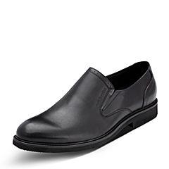 Hush Puppies/暇步士秋季专柜同款黑色牛皮革商务男皮鞋B1B04CM7