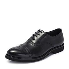 Hush Puppies/暇步士2018秋季新款专柜同款黑色牛皮革男皮鞋正装鞋牛津鞋B1B15CM8