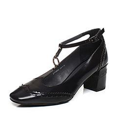 JoyPeace真美诗秋季专柜同款深兰色光面牛皮圆扣女单鞋一字带玛丽珍鞋YNM22CQ7