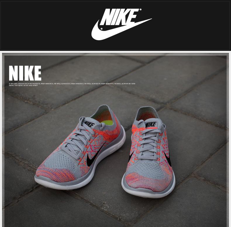 新款耐克鞋带的系法图解