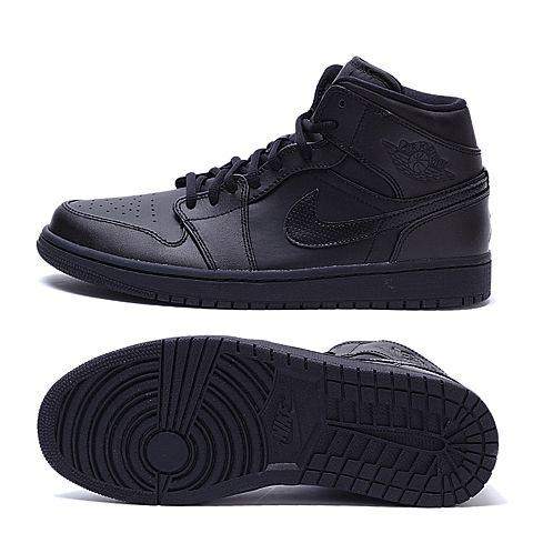 2017耐克乔丹篮球鞋图片 32978 480x480-耐克2017新款图片 耐克
