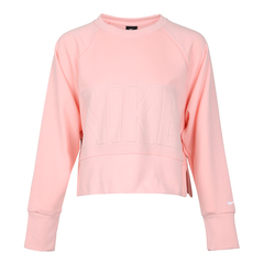 Nike耐克2018年新款女子AS W NK TOP VERSA CREW卫衣/套头衫AH8437-646