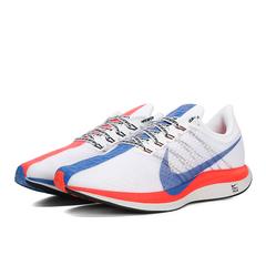 Nike耐克男子NIKE ZOOM PEGASUS 35 TURBO SHM跑步鞋BQ6895-100