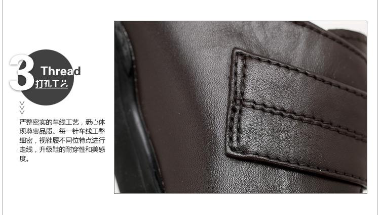 senda/森达秋黑色牛皮男单鞋1328-1