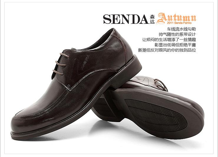 senda/森达秋深啡色牛皮603-5cm1婚鞋系列