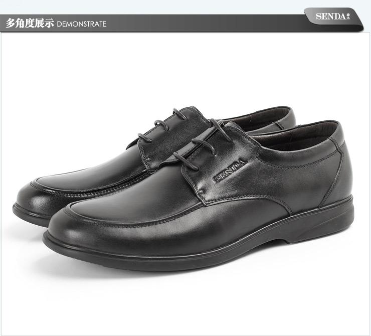 senda/森达春季黑色牛皮男单鞋137-7am2婚鞋系列