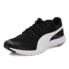 PUMA彪马 新品中性Flexracer基本系列跑步鞋36058001(延续款)