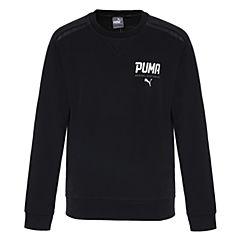 PUMA彪马 2017新款男子基础系列卫衣59410301