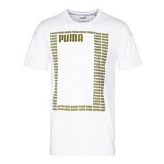PUMA彪马 2018新款男子基础系列T恤85318001