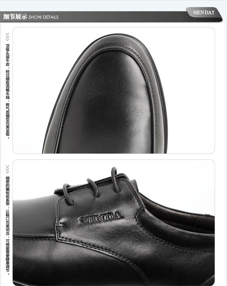 senda/森达春季棕色牛皮男单鞋137-7am2婚鞋系列