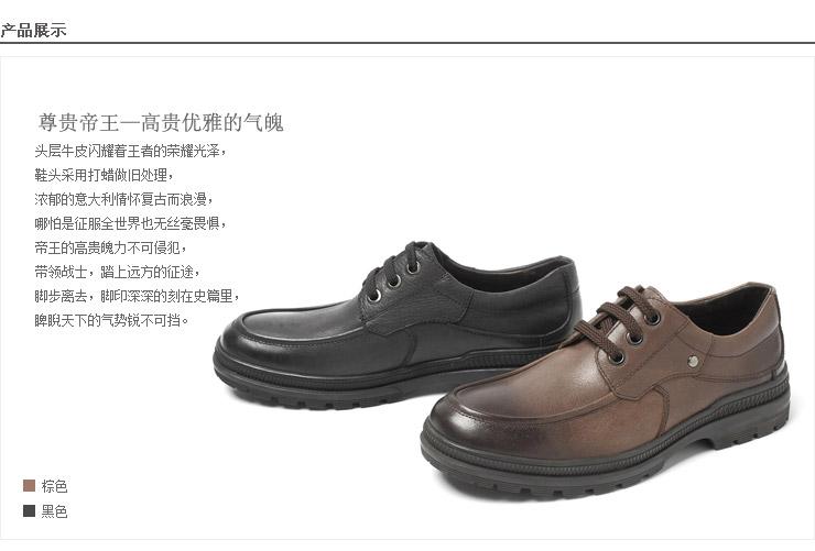 senda/森达秋季黑色牛皮男单鞋2ku77cm2
