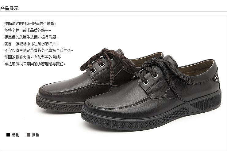 senda/森达秋季棕色牛皮男单鞋2jv88cm2