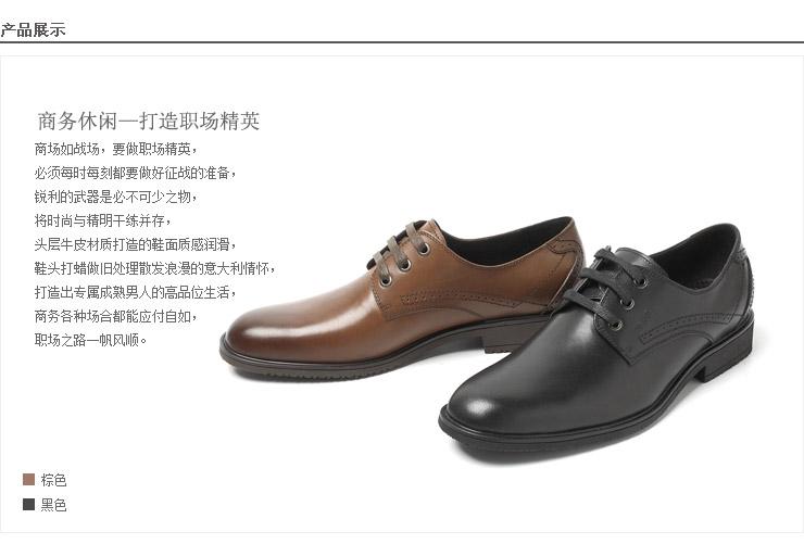 senda/森达秋季棕色牛皮男单鞋2kd93cm2