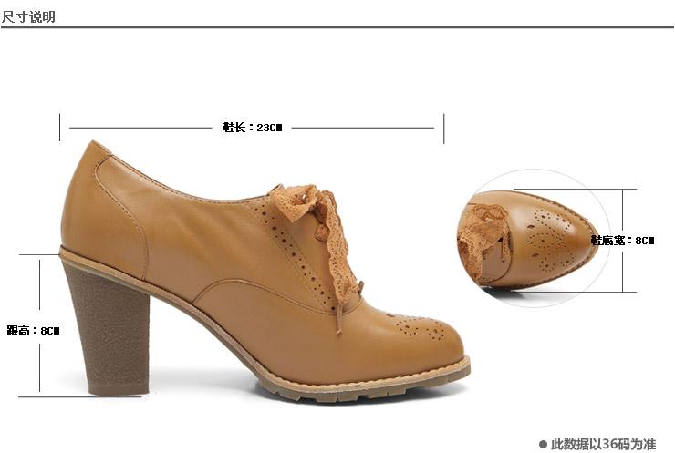 senda/森达 及踝靴秋季黑色打蜡牛皮女皮鞋201-3cm2