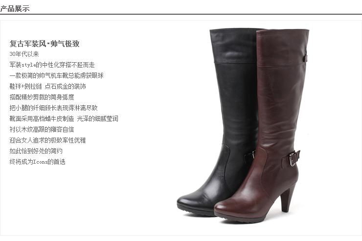 senda/森达2012冬季新款蜡牛皮女鞋女高靴长靴皮带扣