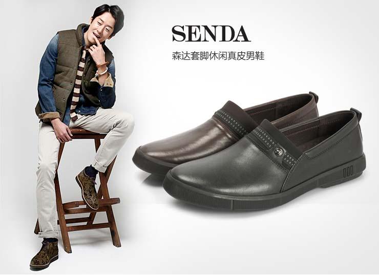 【森达senda2nq61bm3黑色】senda/森达夏季黑色牛皮