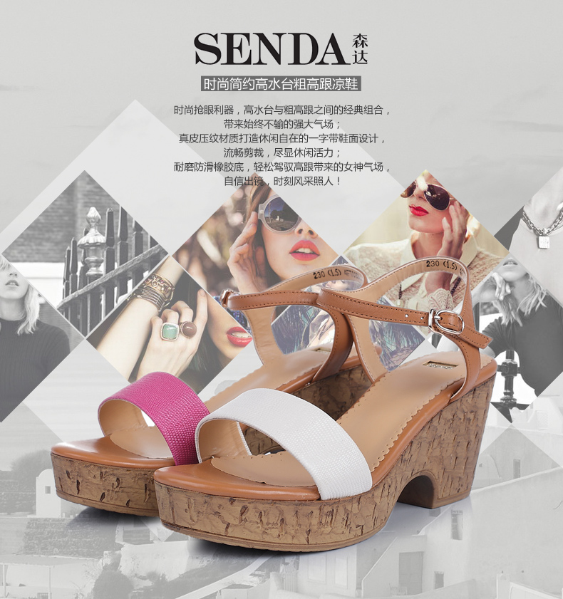senda/森达红色纹羊/杏色软牛皮女凉鞋夏季简约高跟水台女凉鞋4ft03b