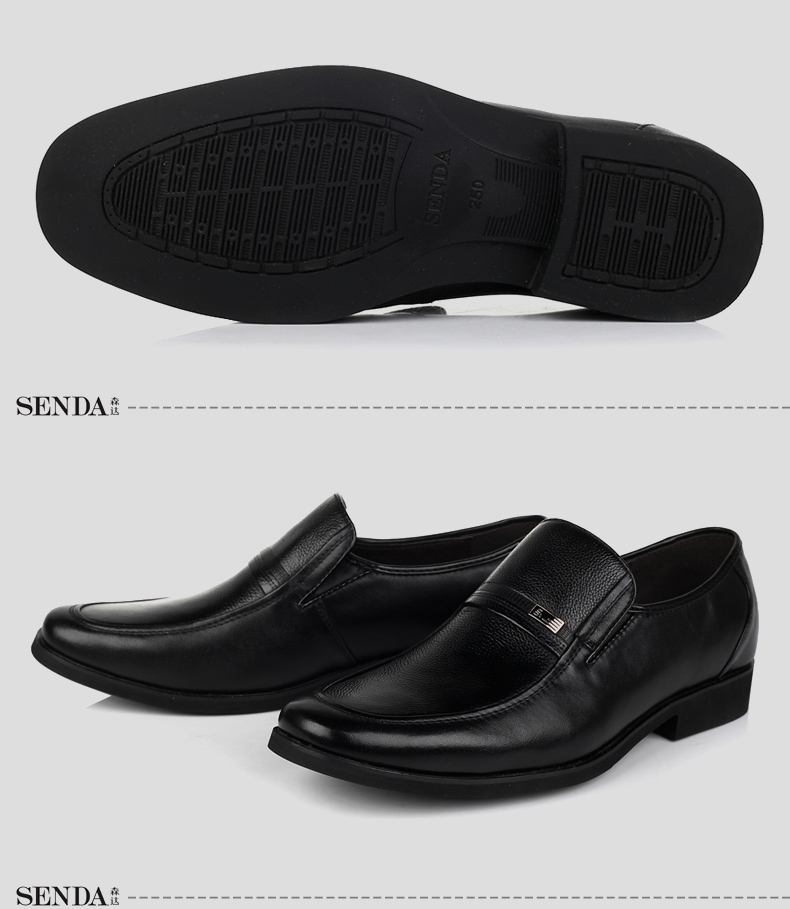 senda/森达黑色牛皮男单鞋2014春季经典商务正装男鞋12283am4