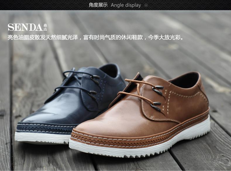 senda/森达蓝色蜡牛皮男单鞋休闲男鞋2014秋季27578cm4