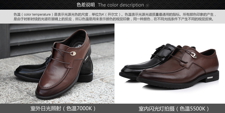senda/森达黑色牛皮男单鞋商务男鞋婚鞋秋季70710cm4