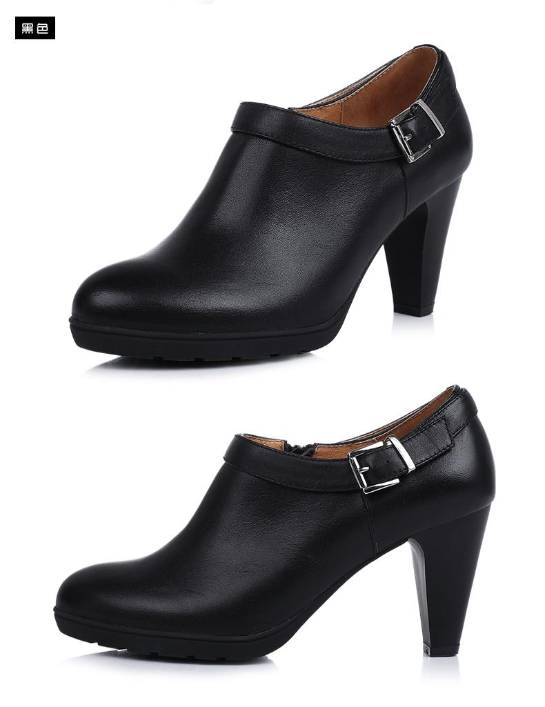 森达集团较早地同世界制鞋水平接轨,目前在意大利,澳大利亚,香港和