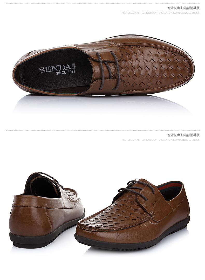 senda/森达2015夏季棕色牛皮男单鞋75232bm5