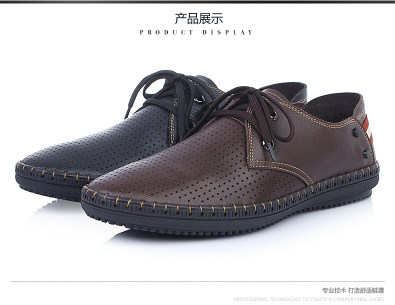 senda/森达夏季男士棕色牛皮休闲透气男皮鞋1bv09bs5