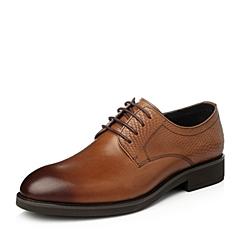 Senda/森达2015秋季男士棕色时尚商务系列牛皮男皮鞋10505CM5