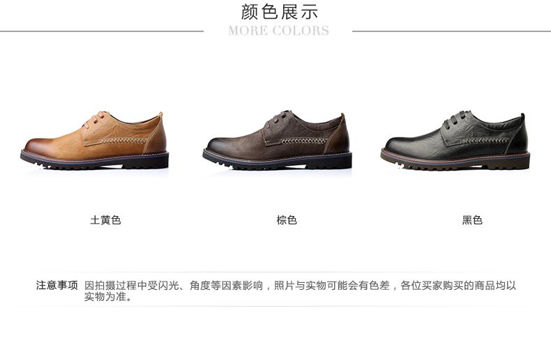 senda/森达秋季男士黑色牛皮休闲活力时尚型男舒适男皮鞋h1022cm5