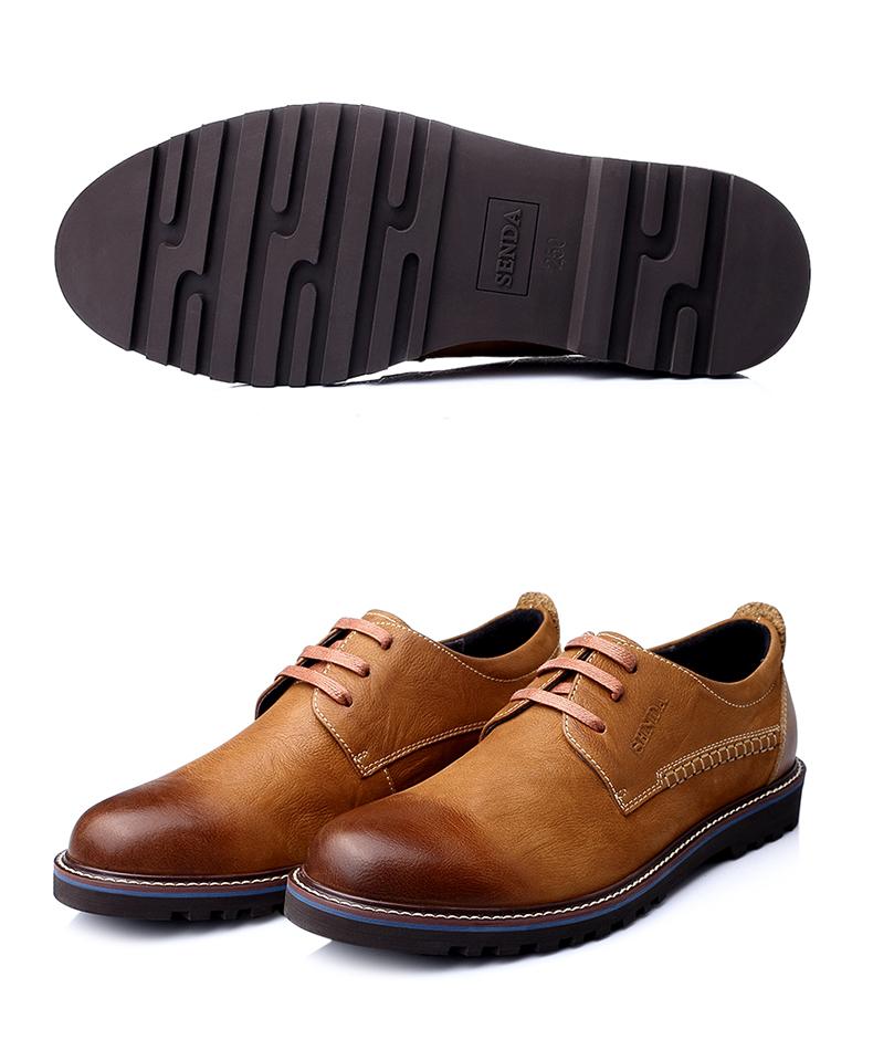 senda/森达2015秋季男士黑色牛皮休闲活力时尚型男舒适男皮鞋h1022cm5