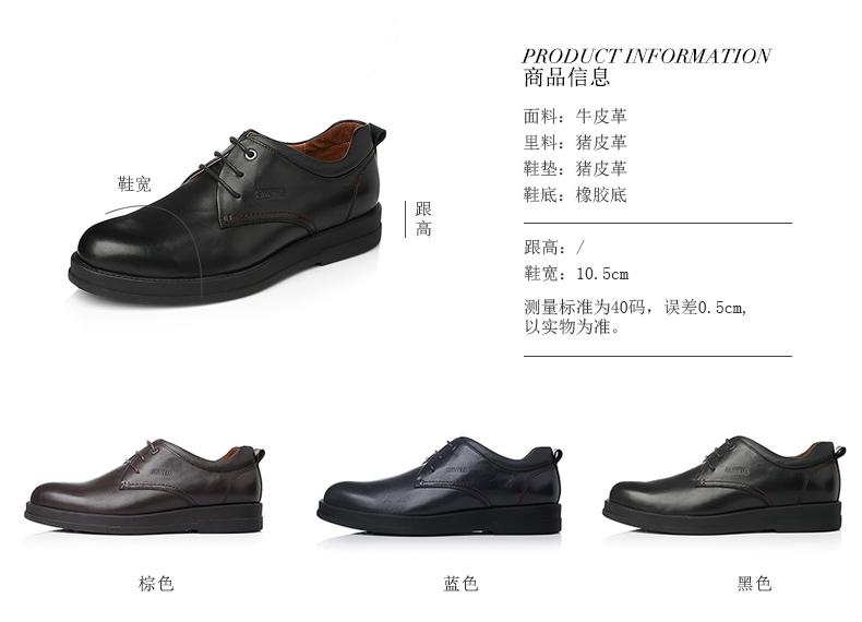 senda/森达冬季棕色时尚舒适牛皮男休闲鞋c5461dm5