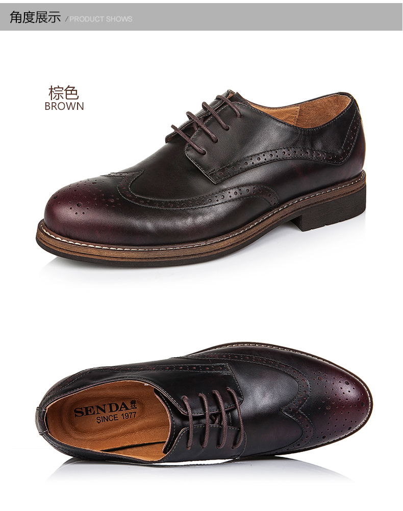 senda/森达秋季专柜同款黑色牛皮男皮鞋2uy01cm5 专柜1