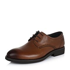 Senda/森达秋季专柜同款棕色牛皮男单鞋2VW01CM5
