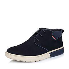 SENDA/森达冬季专柜同款蓝色牛皮男皮靴2XU01DD5