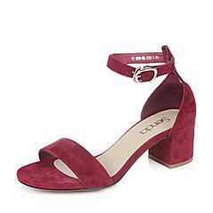 Senda/森达夏季时尚优雅气质绒面粗跟女高跟凉鞋018-2BL7