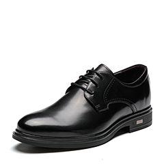 Senda/森达冬季专柜同款时尚大方舒适商务男鞋V1A01DM7
