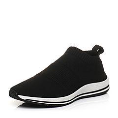 Senda/森达2018春季新款专柜同款时尚运动风男休闲鞋1DU10AM8
