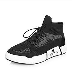 Senda/森达2018春季新款专柜同款时尚运动风男休闲鞋V8D01AM8